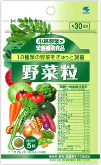 Kobayashi pharmaceutical nutritional supplement (supplements) vegetable grain 150 grain Tablet fs3gm