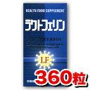 京都栄養化学 ラクトフェリン 360粒(初乳に多く含まれる免疫物質!ノロウイルス等のウイルス感染性胃腸炎への効果に期待♪)【fs2gm】