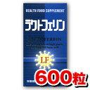 京都栄養化学 ラクトフェリン 600粒(初乳に多く含まれる免疫物質!ノロウイルス等のウイルス感染性胃腸炎への効果に期待♪)【fs2gm】