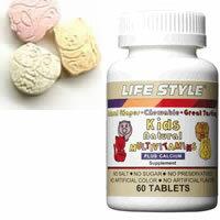 ライフスタイル ビタミン タブレット エープライム サプリメント