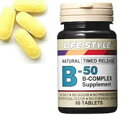 60 LIFE STYLE (lifestyle) vitamin B-50 inferiority complexes case [tablet] (vitamins B-50/ inferiority complex)