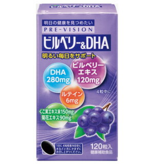 • P5 times in easy entry! Up to 14 times! 10 / 30 Up to 23:59 ▼ prevision 'Bilberry & DHA' 120 grain