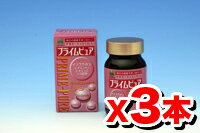 "Prevision Prime pure 120-grain ""set of 3 < upup7 [Supplement], [wakunaga pharmaceutical] [wakunaga]"