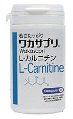 Wakasa pre-L carnitine