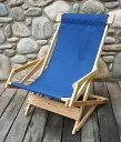 【送料無料】Blue Ridge Chair Works(ブルーリッジチェアワークス)スリングリクライナー ネイビー [SRCH03WN](アウトドア キャンプ...