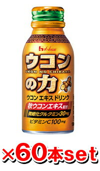House turmeric force ukonekisdo links 100 ml = case sales (turmeric extract beverage)