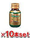【第2類医薬品】液キャベコーワG 50ml【10本set】(飲み過ぎ はきけ 二日酔い 胃のむかつき