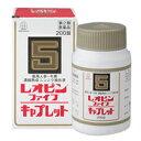 【第2類医薬品】湧永製薬 レオピンファイブキャプレットS 200錠(レオピンファイブ キャプレット