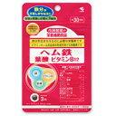 小林製薬の栄養補助食品(サプリメント) ヘム鉄 葉酸 ビタミンB12 タブレット 90粒(約30日分...