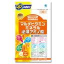 小林製薬の栄養補助食品(サプリメント) マルチビタミン ミネラル 必須アミノ酸 タブレット 120粒(30日分) サプリ upup7