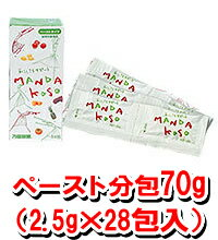 KOSO MANDA Manda enzyme paste minutes wrapped 70g(2.5g × 28 sachet )