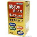 [♪】 kewpie Kowa gold α so deep-discount in being the ingredient generic!] Japan and China temple analeptic α 160 tablets [the third kind pharmaceutical products]