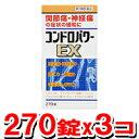 ▼クーポン配布中▼【第3類医薬品】コンドロパワーEX錠 27...