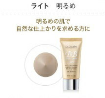 It is 30gfs3gm Dr.Ci:Labo( Dr.Ci:Labo )BB perfect cream light (foundation) (SPF35PA++)