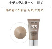 It is 30gfs3gm Dr.Ci:Labo( Dr.Ci:Labo )BB perfect cream natural dark (foundation) (SPF35PA++)