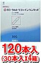 三和化学研究所 ウルトラファインランセット30G[120本入(=30本入×4)](穿刺針)★血糖値測定器 血糖測定器 用 採血器具