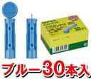 ニプロ 血糖測定器消耗品ニプロランセット25G[医療機器] [30本入][ブルー](穿刺針)★血糖値