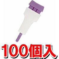 ニプロSPランセット100個入[単回使用自動ランセット]★血糖値測定器 血糖測定器 用 採血穿刺器具 upup7