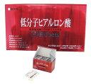 ヒアロビュ(300mg×2粒×45包) ヒアルロン酸 コラーゲン タウリン 送料無料 /ロッツ製品
