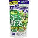 DHC 国産パーフェクト野菜 240粒 60日分 美容 健康