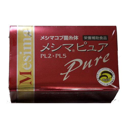 メシマピュア PL2-PL5 (1 Rakuten Japan sale 1 g x 30 capsule) Phellinus linteus Rakuten Japan sale