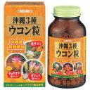 沖縄3種ウコン粒(約420粒)【オリヒロ正規品】 05P05Nov16
