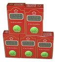 ショッピングルイボスティー 【送料無料】ルイボスティ30包 (5箱セット) ファイブスターアスパラリネア