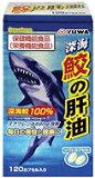 ユーワ「深海鮫の肝油」120カプセル×2個セット