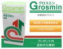 【プレゼント付き♪】クロレラ工業「グロスミン」1,000粒