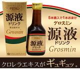 【5本で送料・代引き無料さらに1本おまけ♪】「グロスミン源液ドリンク」80ml