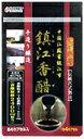 「鎮江香醋カプセル」 84カプセル