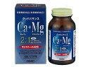 """""""Ca+Mg+ビタミンD、美味しいココア味のグッドバランス""""【ポイント5倍セール開催中】「カルシ..."""
