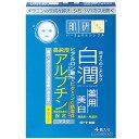 「肌研(ハダラボ)白潤 薬用美白マスク 4枚入」