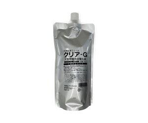 和光化学 皮膚保護クリーム「クリア-G」500g詰め替え