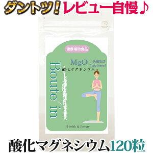 マグネシウム すっきり ダイエット ビタミン