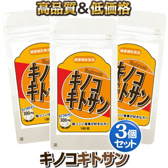 Celebration! The best Rakuten Eagles in Japan! ★★ diets with mushroom chitosan easily! To the person who is weak in dieting…There is ぴったりのゆる ...; ♪ diet supplement! Mushroom chitosan adheres to the thing which ate; ... same for oil with fat content