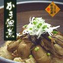 伊達や【日本三景・松島名物】宮城産かき佃煮