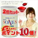 Sones_01-2_p10