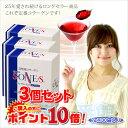 Sonesplus03_p10