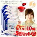 Sonesplus_05_p10