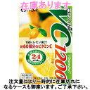 【ビタミンC12002g×24袋入り】ビタミンC サプリ サ...