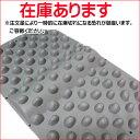 <官足法 ウォークマットII/日本製>【送料無料】足つぼマット足もみ健康法 足のむくみ、冷え性対策&