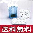 鼻洗浄器 <ハナクリーンα>【送料無料】耳鼻科の先生と共同開発した鼻洗浄器