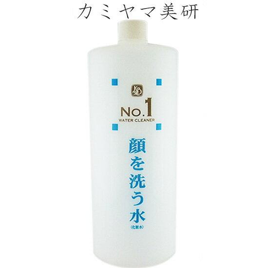 カミヤマ美研 顔を洗う水 No.1 ウォーターク...の商品画像