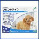 【医薬品 犬用】フロントラインプラス ドッグ S [10kg未満] 6本入ール便対応]