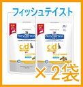 [療法食] Hills ヒルズ 猫用 c/d マルチケア フィッシュ ドライ 2kg×2袋☆