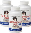 【送料無料】共立製薬 プロモーション700 中型・大型犬用×3個セット★
