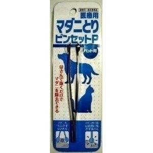◇アース 医療用マダニとり ピンセットP [メール便対応]...:kenkoubin:10018859