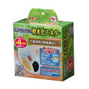 ◇GEX ピュアクリスタル 猫用 軟水化フィルター 4コ入