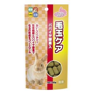 ◇ハイペット 毛玉ケア 85gの商品画像